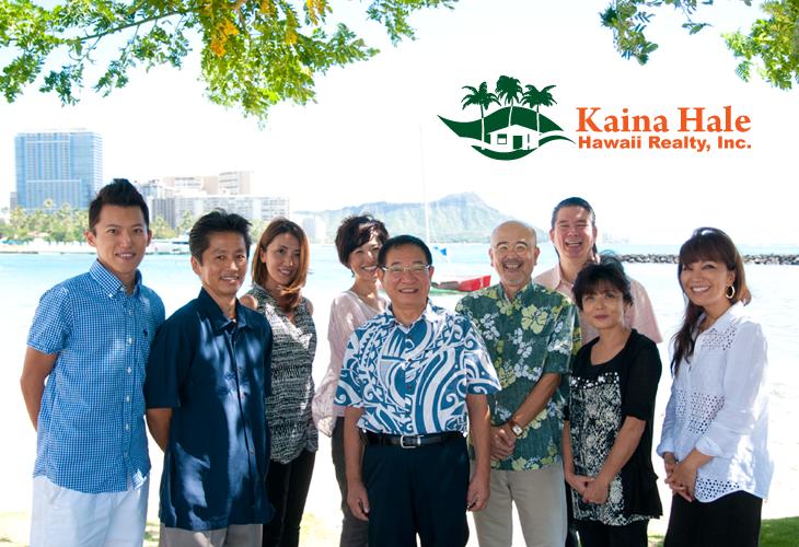 ハワイ コンシェルジュサービス | 住居物件のご紹介